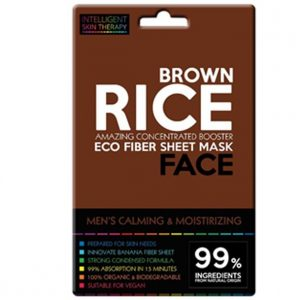 Rice brown Mask